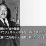 【日報×ToDoリスト・スガヤツヨシ・2019年1月29日(火)】