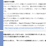 【日報×ToDoリスト・スガヤツヨシ・2019年2月8日(金)】