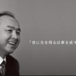 【日報×ToDoリスト・スガヤツヨシ・2019年4月1日(月)】