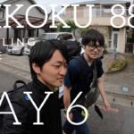 【四国八十八箇所】6日目!鶴林寺でお遍路中に出会った青年と一緒にお遍路することになりました!