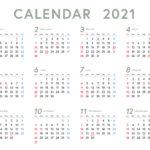 カレンダーの日付を毎日消す習慣を付けると、気持ち良く日々を送れるよ!